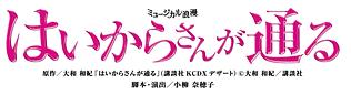 f:id:annakobayashi060:20170806234057p:plain