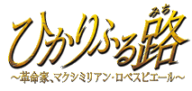 f:id:annakobayashi060:20170806234114p:plain