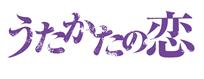 f:id:annakobayashi060:20180104210002p:plain