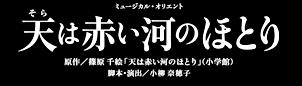 f:id:annakobayashi060:20180127202104p:plain