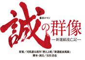 f:id:annakobayashi060:20180127202106p:plain