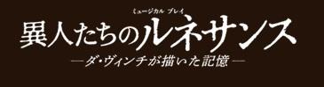 f:id:annakobayashi060:20181008172625j:plain