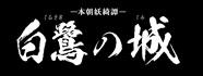 f:id:annakobayashi060:20181008192641j:plain