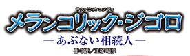 f:id:annakobayashi060:20181214183941p:plain