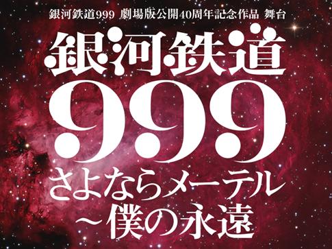 f:id:annakobayashi060:20190515093436p:plain