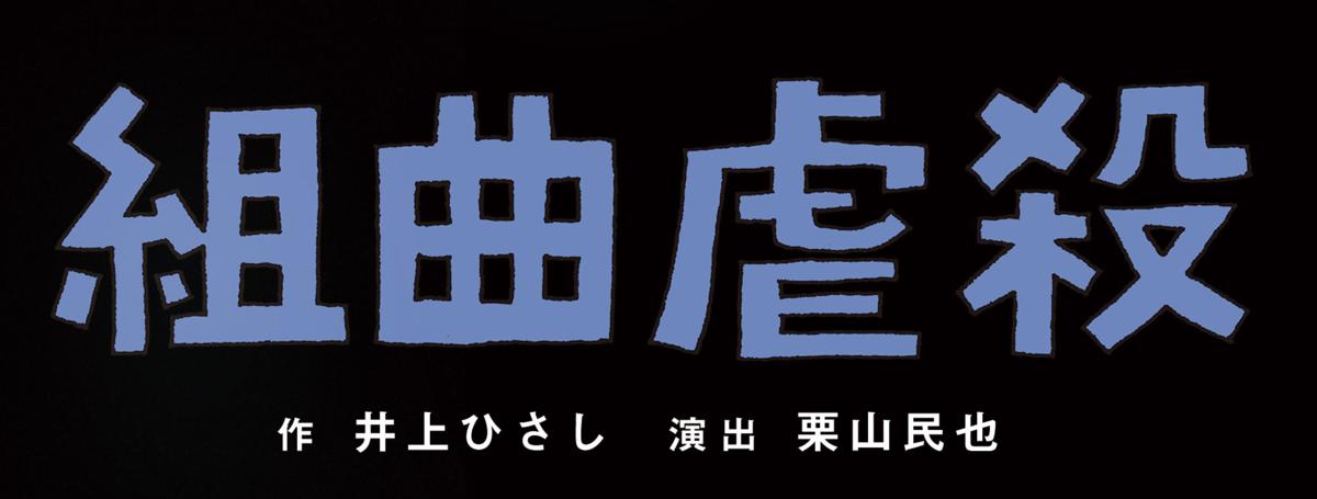 f:id:annakobayashi060:20191201220913p:plain