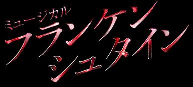 f:id:annakobayashi060:20200119202352p:plain