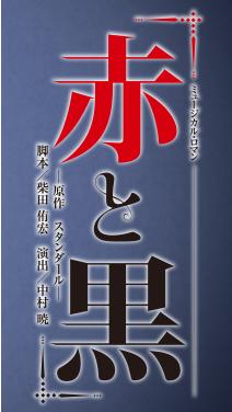 f:id:annakobayashi060:20200216224830p:plain
