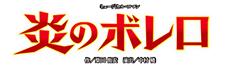 f:id:annakobayashi060:20200831194148p:plain