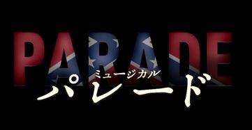 f:id:annakobayashi060:20210206215121p:plain