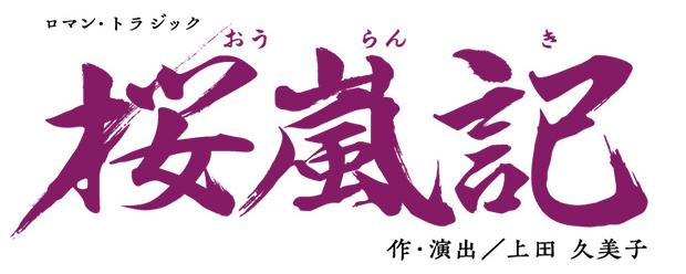 f:id:annakobayashi060:20210620220017p:plain