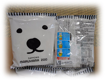 20120802105207