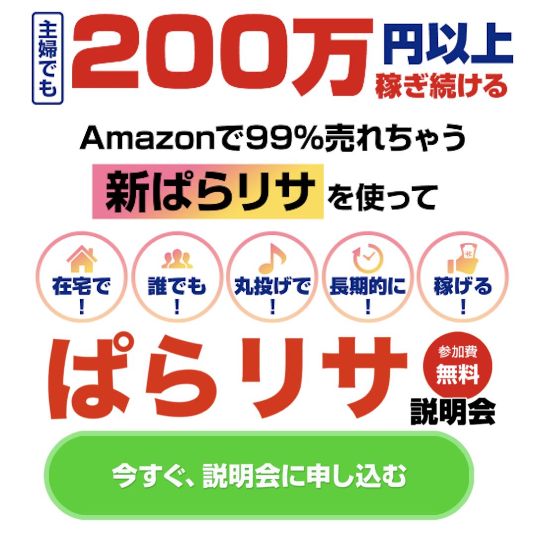 f:id:annaoffice:20200103050015p:plain
