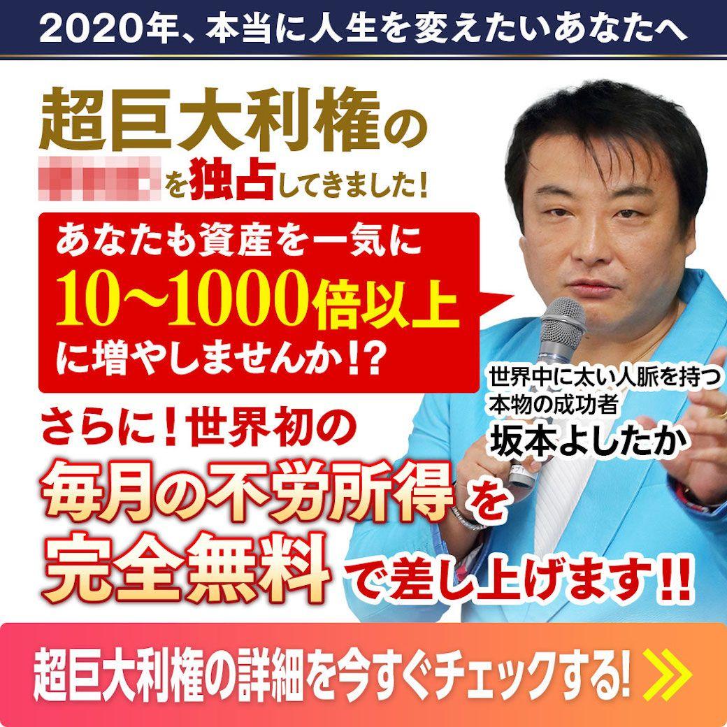 f:id:annaoffice:20200125140128p:plain