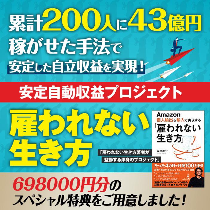 f:id:annaoffice:20200323050124p:plain