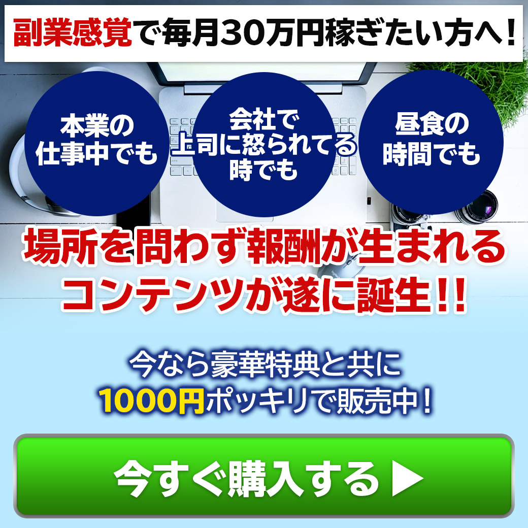 f:id:annaoffice:20200907103646p:plain