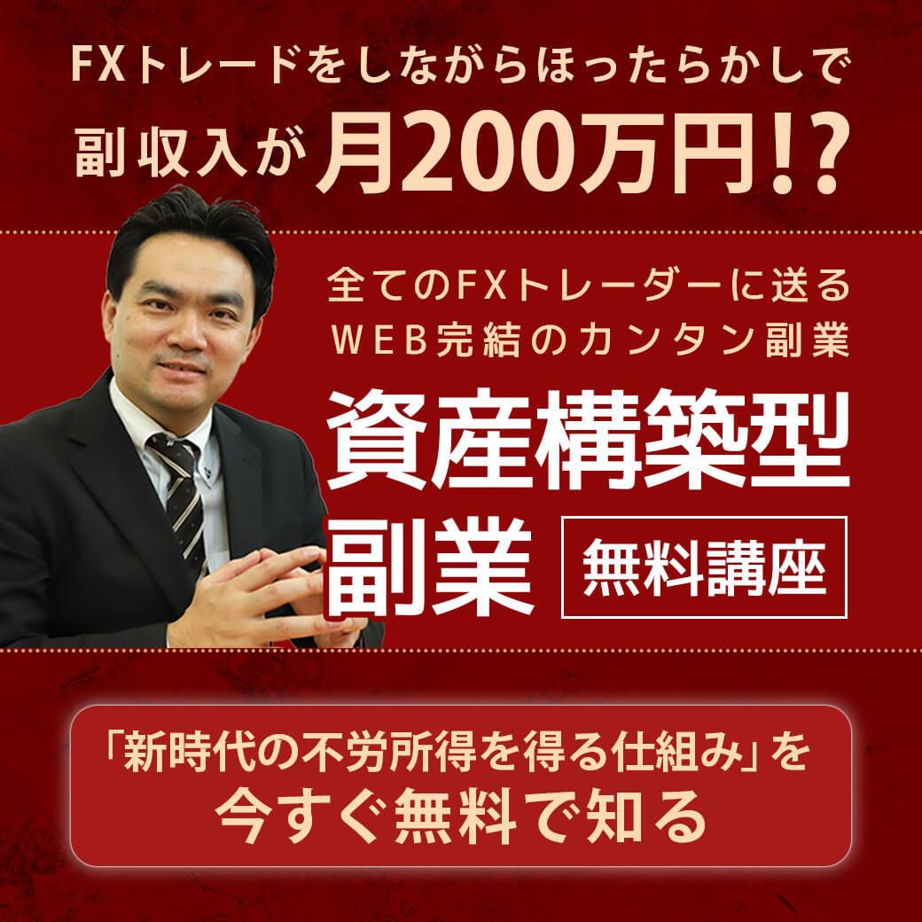 f:id:annaoffice:20200913025824p:plain