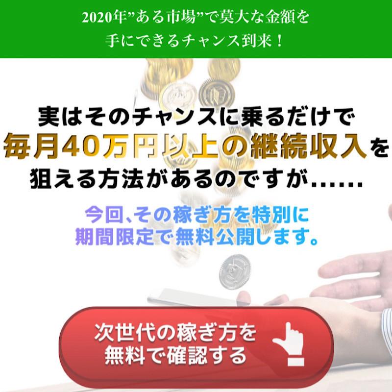 f:id:annaoffice:20201017095856j:plain