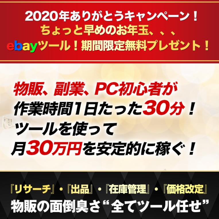 f:id:annaoffice:20201224065950p:plain