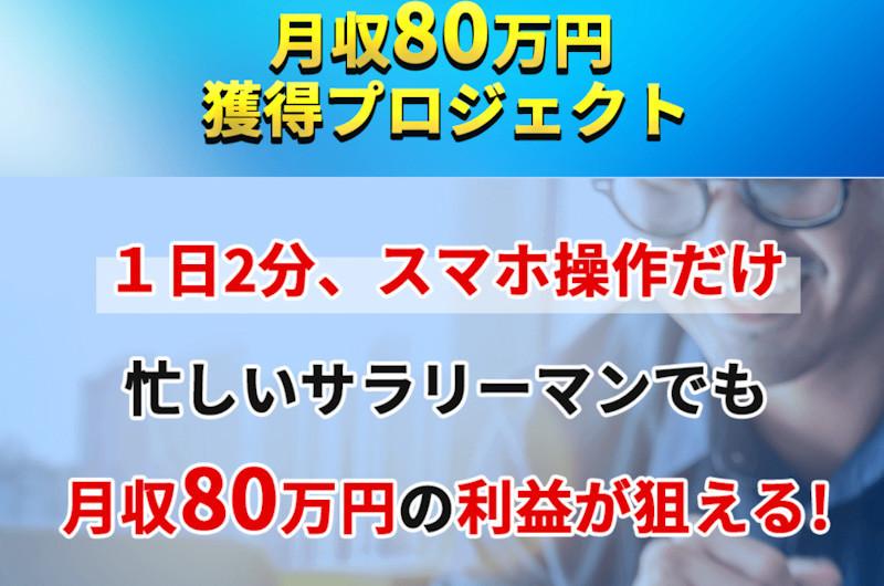 f:id:annaoffice:20210209085055j:plain