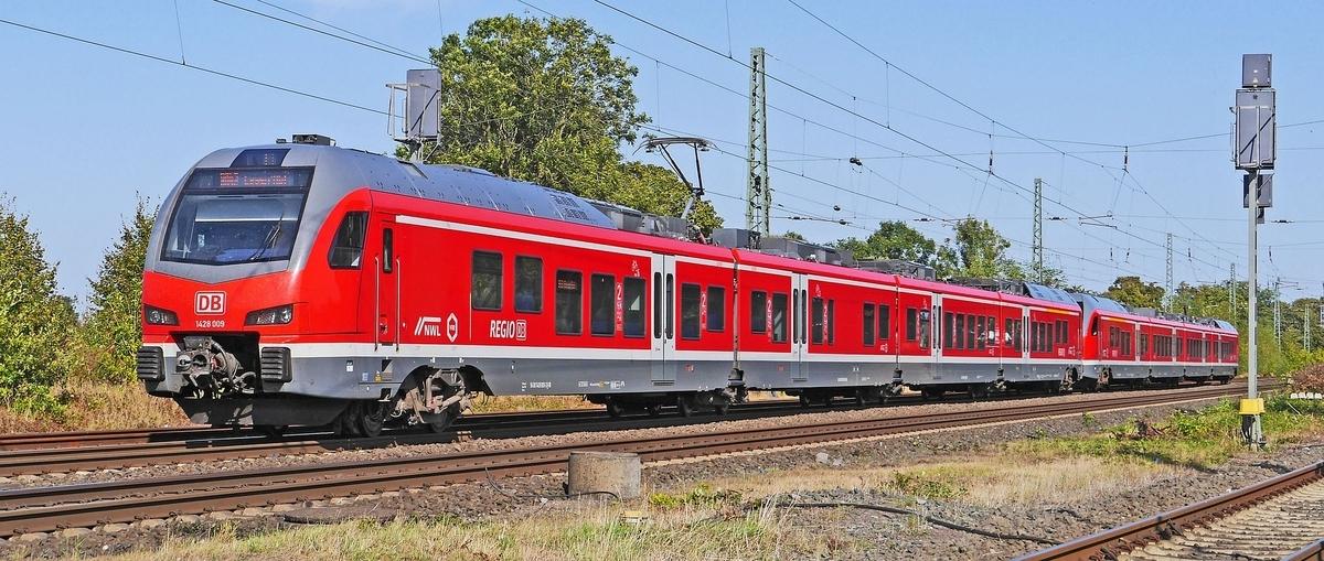 ドイツ鉄道、線路、グリホサート