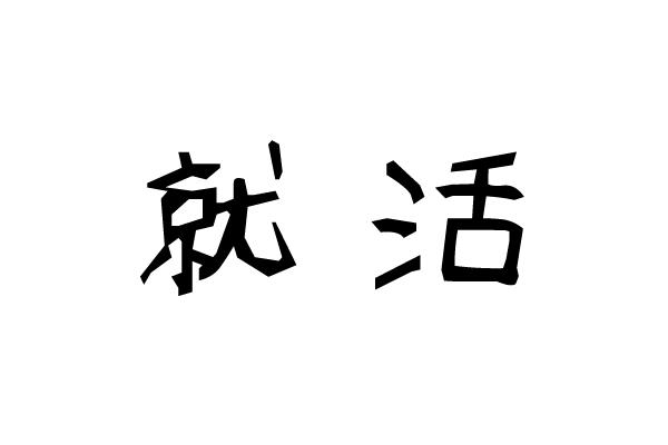 f:id:anndousan:20160927172825j:plain