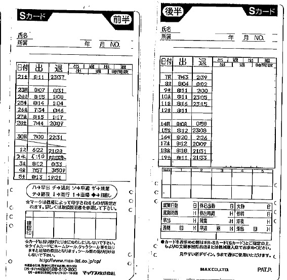 f:id:anndousan:20170130172447j:plain