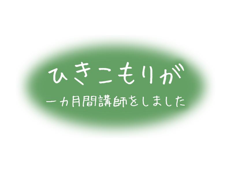 f:id:anndousan:20170630142034j:plain