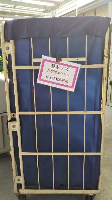 f:id:annei-aikid-touon-kawauti:20200224143459j:image