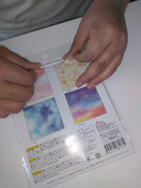 f:id:annei-aikid-touon-kawauti:20200508141458j:image