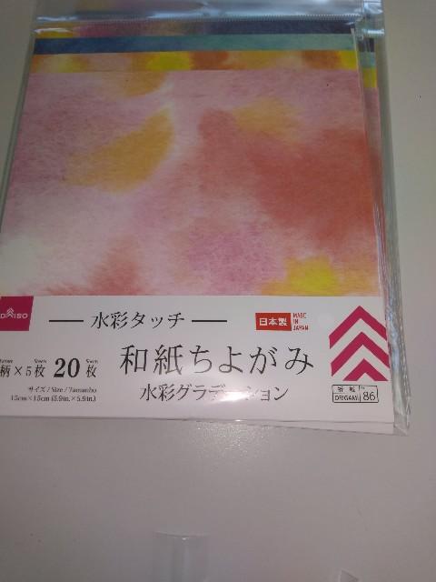 f:id:annei-aikid-touon-kawauti:20200508141544j:image