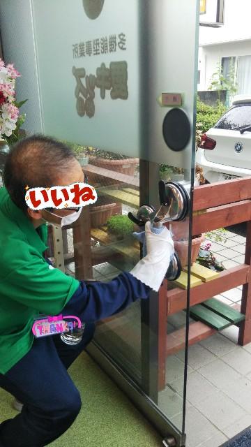 f:id:annei-aikid-touon-kawauti:20200520192839j:image