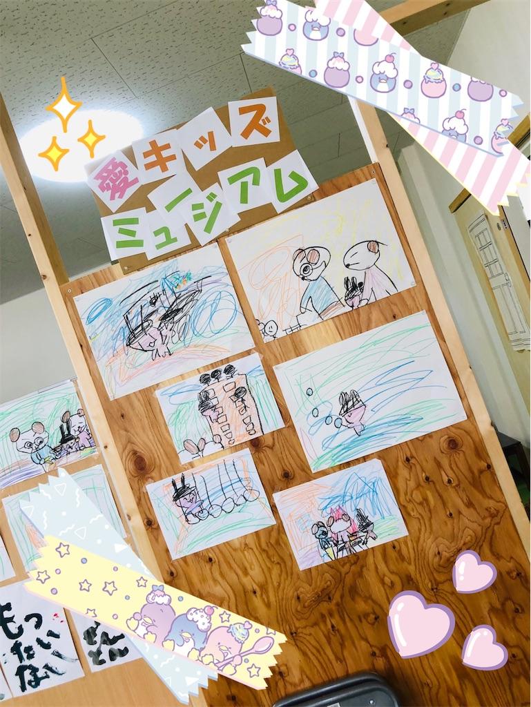 f:id:annei-aikid-touon-kawauti:20200915221153j:image