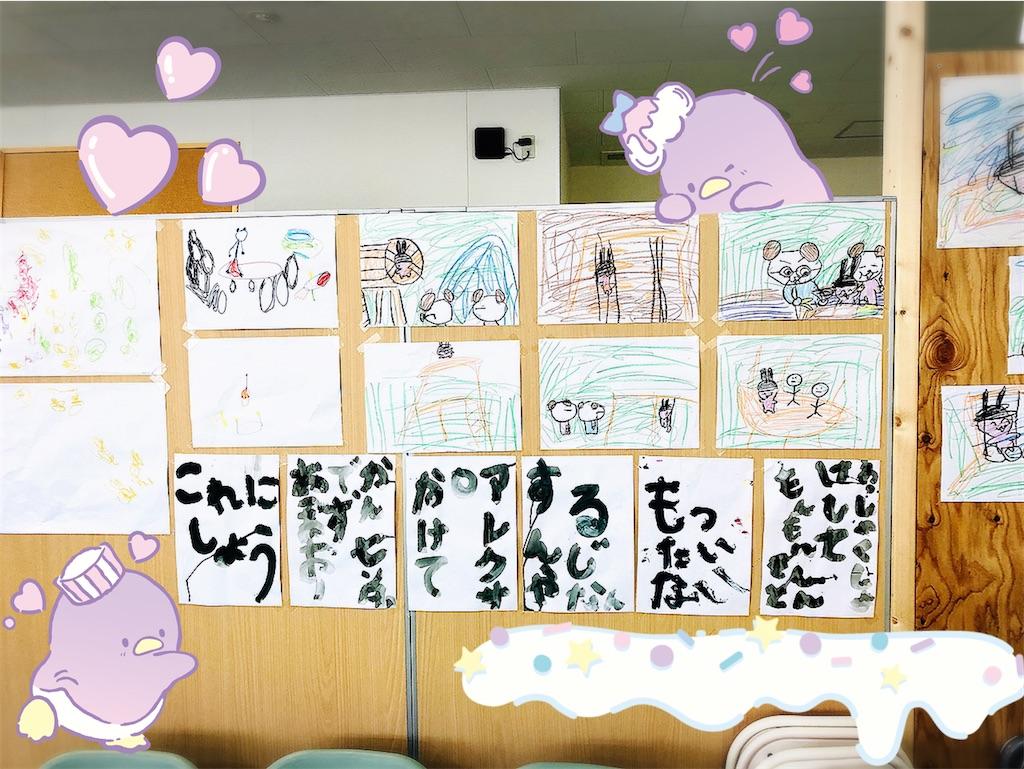 f:id:annei-aikid-touon-kawauti:20200915221219j:image