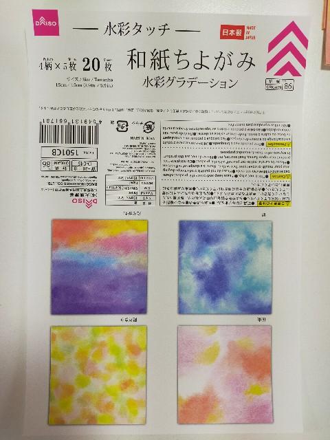 f:id:annei-aikid-touon-kawauti:20210114111145j:image