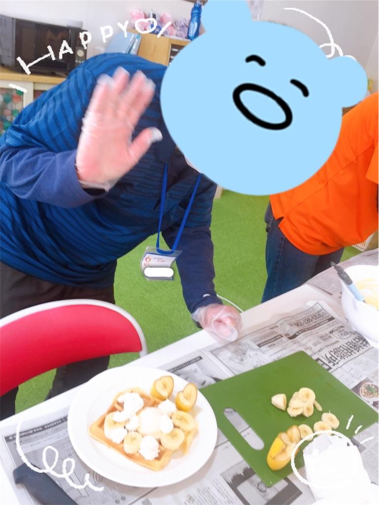 f:id:annei-aikid-touon-kawauti:20210114190548j:image