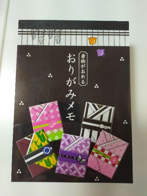 f:id:annei-aikid-touon-kawauti:20210128111030j:image