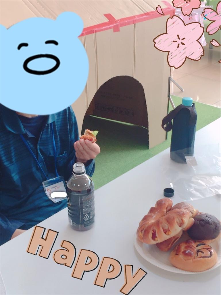 f:id:annei-aikid-touon-kawauti:20210309165206j:image