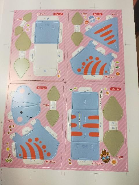 f:id:annei-aikid-touon-kawauti:20210318134251j:image