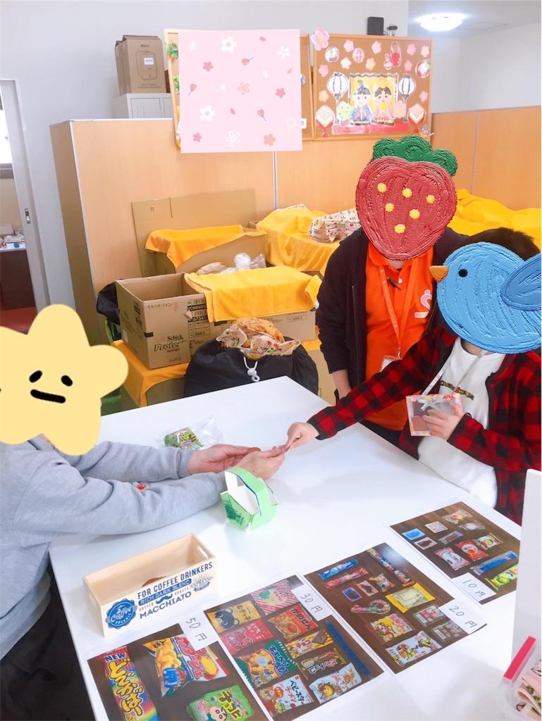 f:id:annei-aikid-touon-kawauti:20210319224717j:image