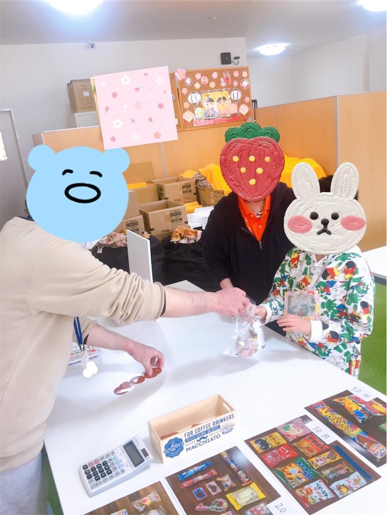 f:id:annei-aikid-touon-kawauti:20210319225034j:image