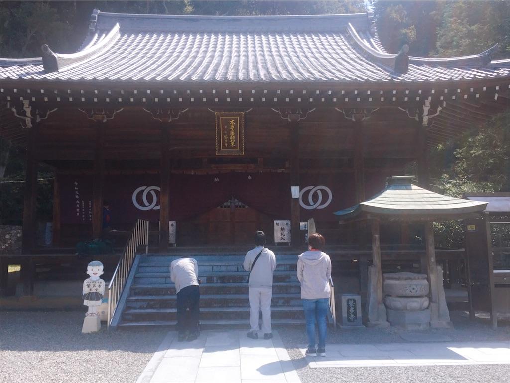 f:id:annei-aikid-touon-kawauti:20210401214420j:image