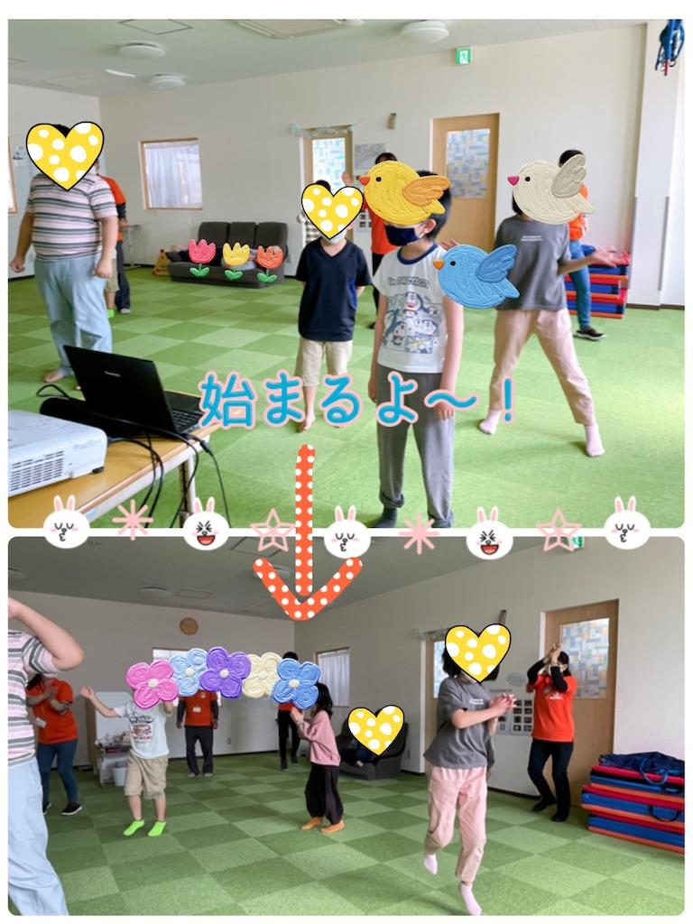 f:id:annei-aikid-touon-kawauti:20210602195229j:image
