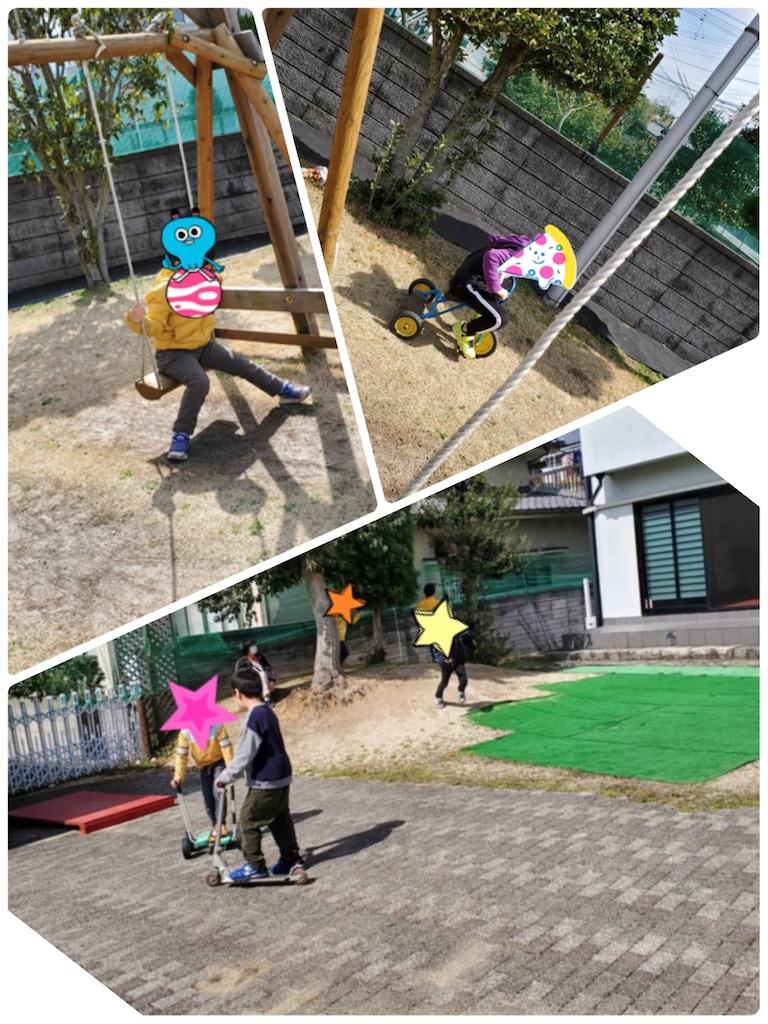 f:id:annei-aikid:20200311222422j:image