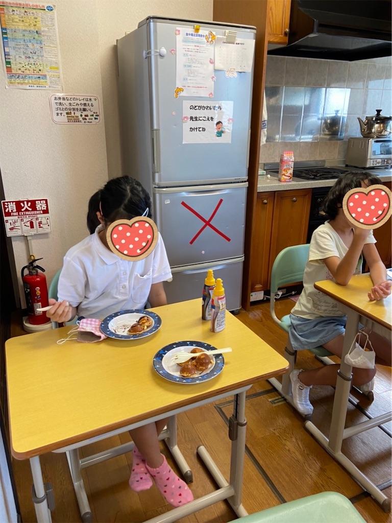 f:id:annei-aikid:20200826202335j:image