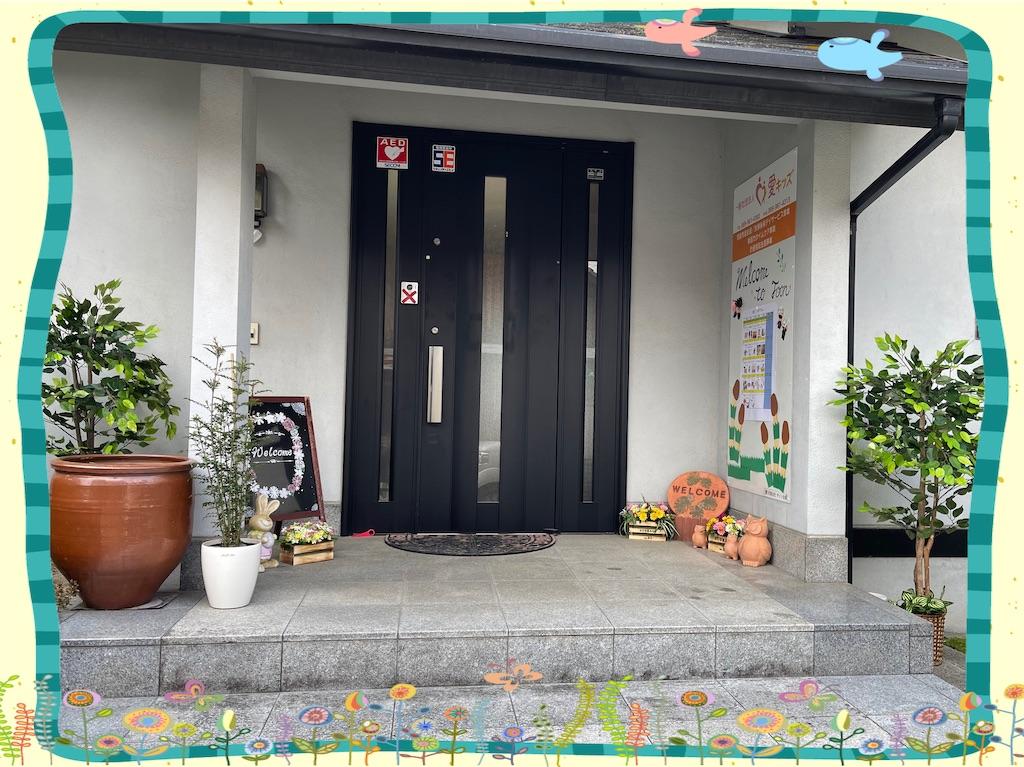 f:id:annei-aikid:20210324004359j:image