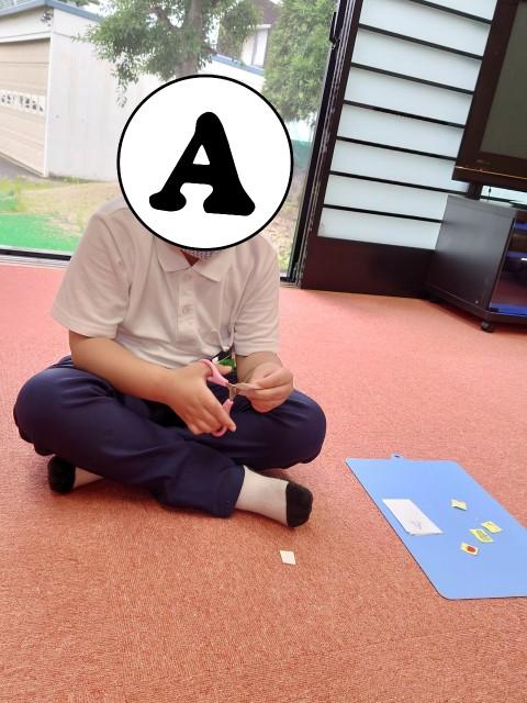 f:id:annei-aikid:20210621054843j:image