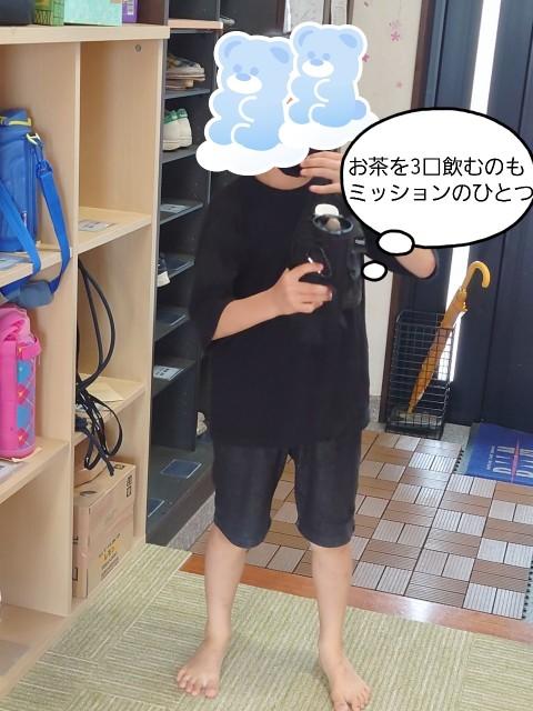 f:id:annei-aikid:20210826212558j:image