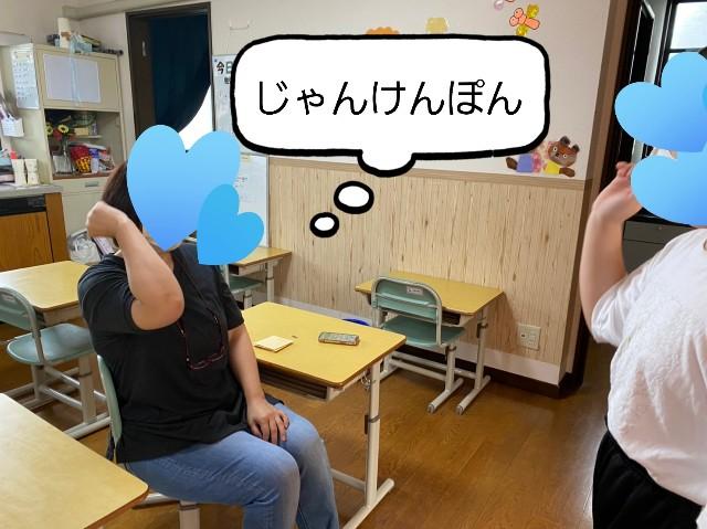 f:id:annei-aikid:20210826212702j:image