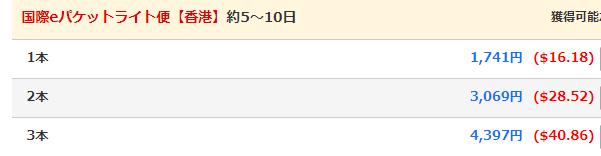 f:id:annesea:20180323030100p:plain